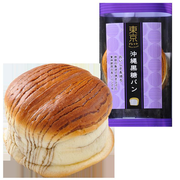 沖縄黒糖パン